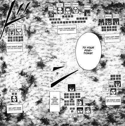 Battle_of_Shukai-min