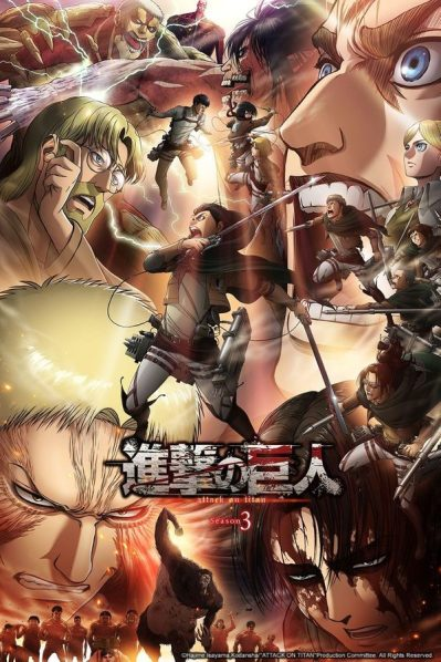 attack-on-titan-season-3-part-2