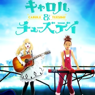 carole-tuesday-netflix-original
